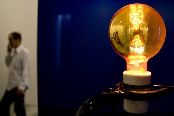 UE com metas ambiciosas ao nível da eficiência energética Blog GVE Gestor Virtual de Energia 1